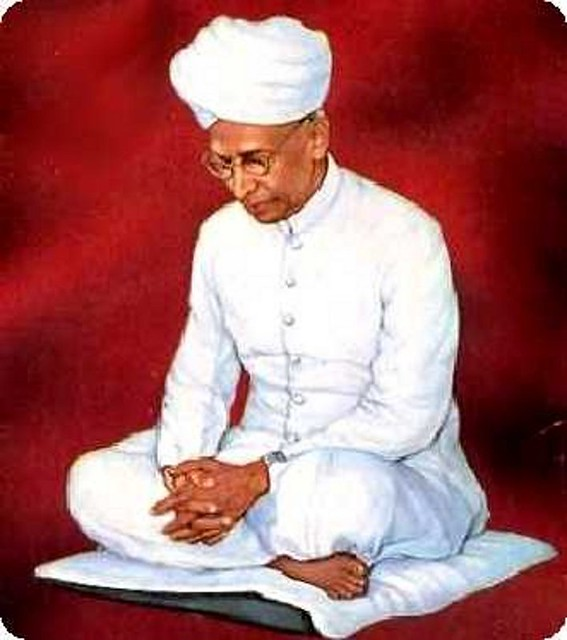 essay of dr sarvepalli radhakrishnan Biography early life and education 100- 200 words essays, notes, articles, debates, paragraphs leadership writing assignment & speech in english essay on dr.