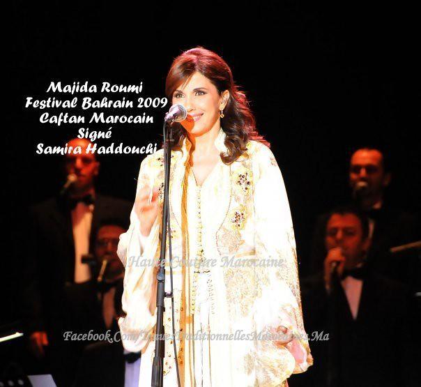 Samira Haddouci - Majida El Roumi