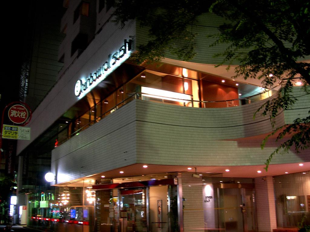 麻布十番 Rainbow Roll Sushi 本店