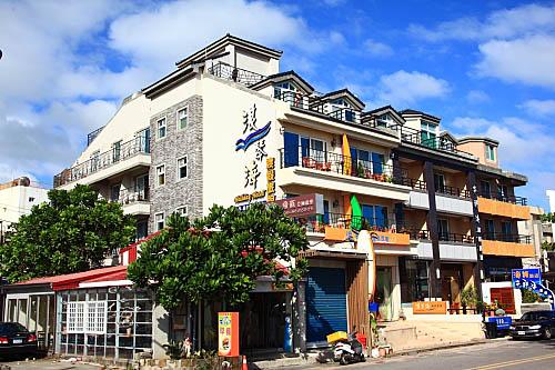 8T08墾丁街景-浪琴海渡假旅館