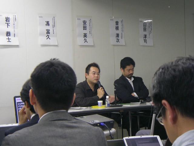 Photo:「公開討論会 だれもが使えるウェブサイト 企業サイトのアクセシビリティでビジネスチャンスをつかむ」(毎日新聞社) By jetalone