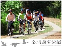 2009自行車生態旅遊-29(烈嶼)