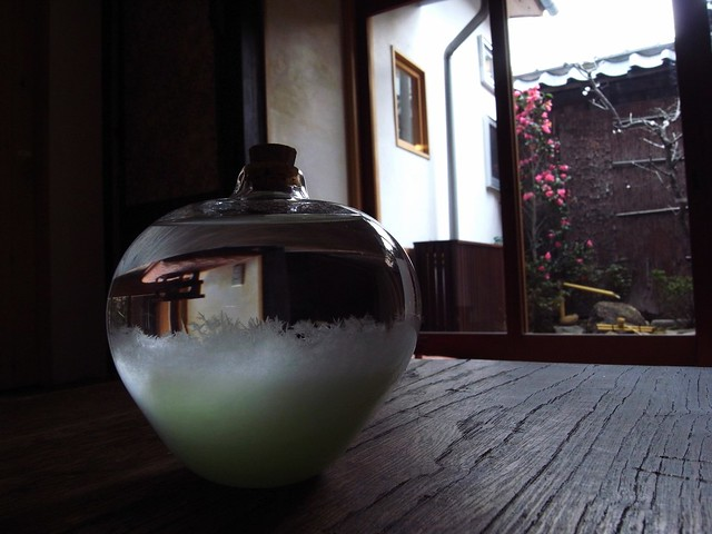 stormglass 天気管