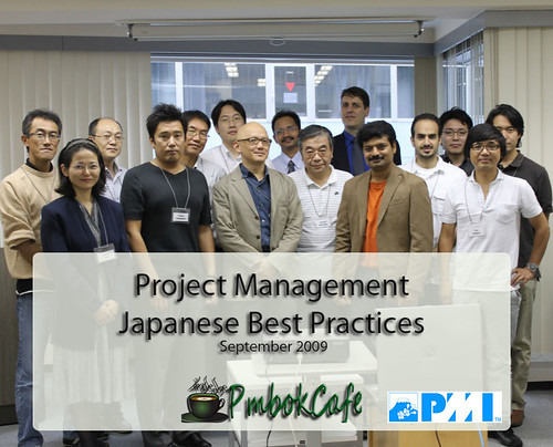 project management professional