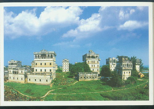 UNESCO Kaiping Diaolou 1