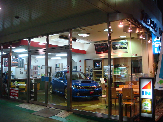 Sports Car Dealership Realistic Roleplay