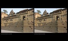 steps, maheshwar