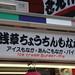Asakusa - June 2009