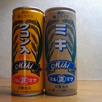 ホテル キョウワ(共和) <宮古島> ミキ、ウコン入りミキ ノンアルコールもつちりあまざけみたいな味 飲む極上ライスと書いてあるが白米、餅米の他に入っている麦の味でおいしい