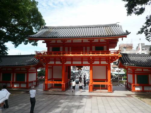 A Trip to Yasaka Shrine - Togglesworlh
