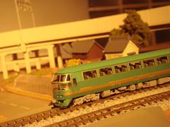 Tomix Yufuin No Mori Express