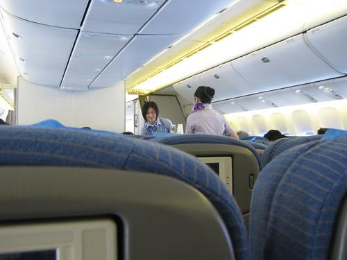 ANA Flight Attendants