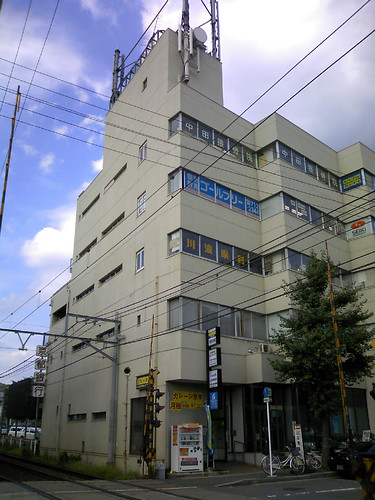 2009/08 叡山電車 修学院駅前のビル