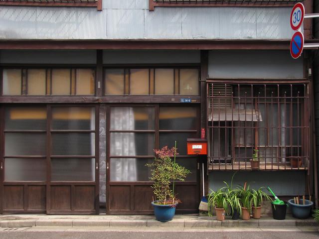 Tokyo Plant Pots 311 東京植木鉢