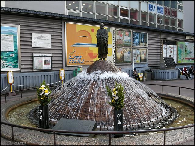 Fountain/Statue