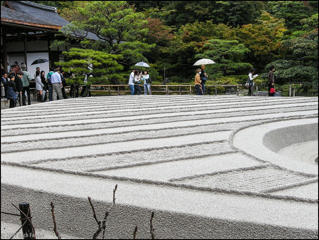 Ginkakuji-- sand garden