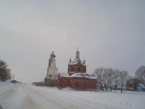 Yelizarovo, Russia