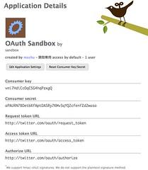 Twitter OAuth (1)