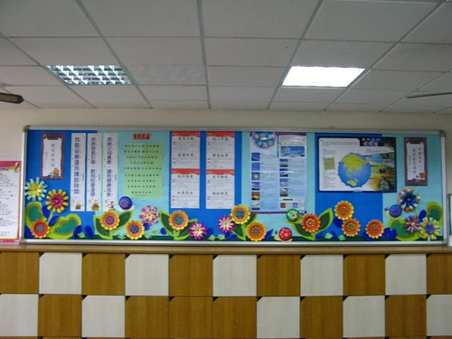 高中教室标语设计图片展示图片