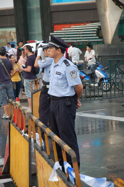 Police Bulges http://www.flickr.com/photos/securityguard/3548215660/