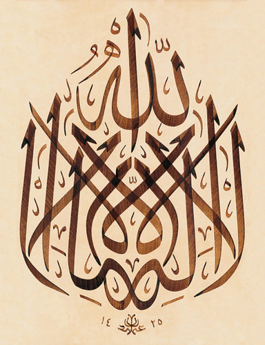 Turkish Islamic Calligraphy Art 180 Flickr Photo