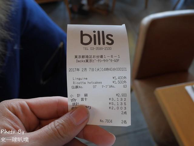 台場bills鬆餅37