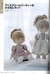 Ursos e Bonecas - Revista Japonesa - 46