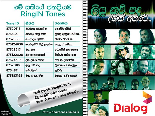 Sinhala Facebook Comments