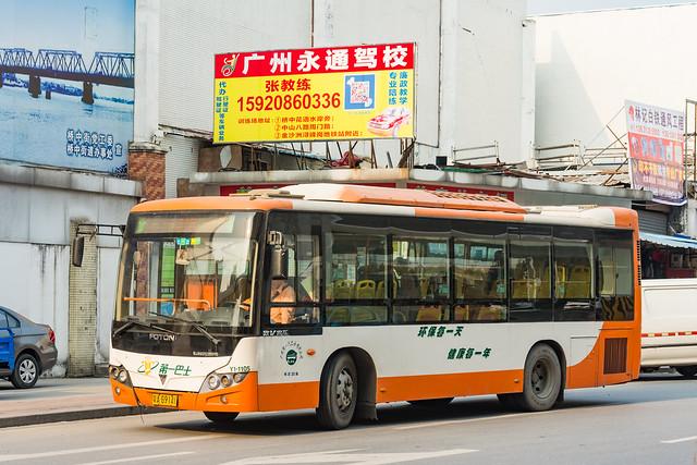 大村巴/Big Community Bus