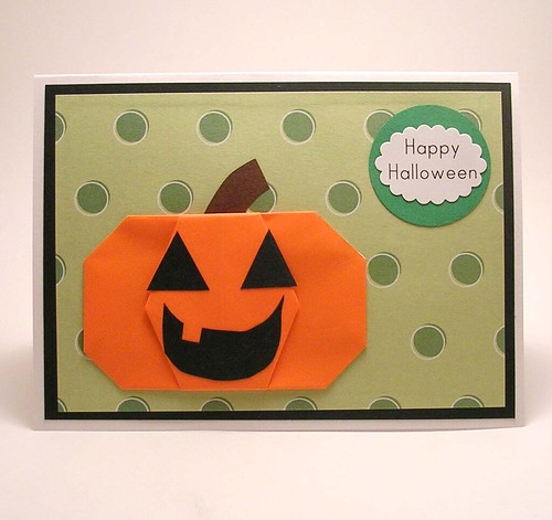 Paper Pumpkin 1 Photos | Origami Pumpkin Halloween Card | 457