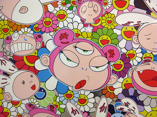 "Takashi Murakami ""Takashi Murakami Paints Self-Portraits"""