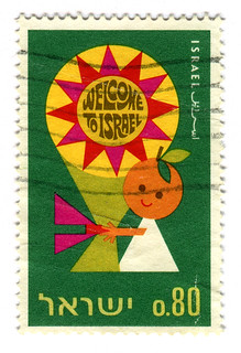 Israel Postage Stamp: Welcome to Israel