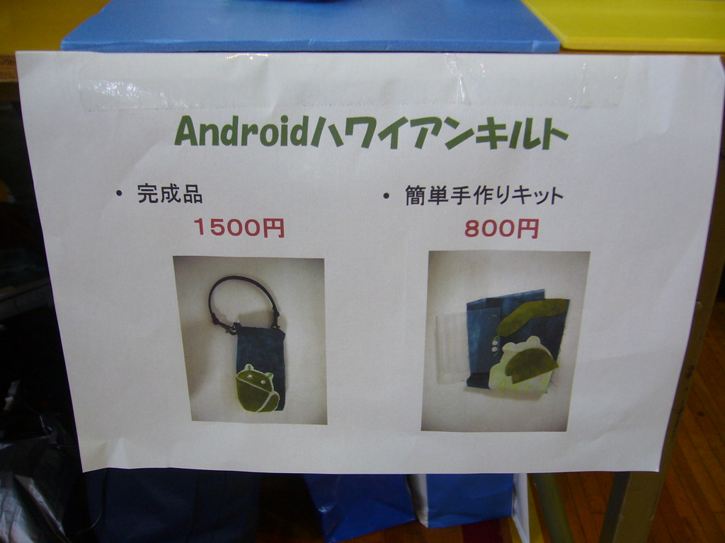 indomaxbet android