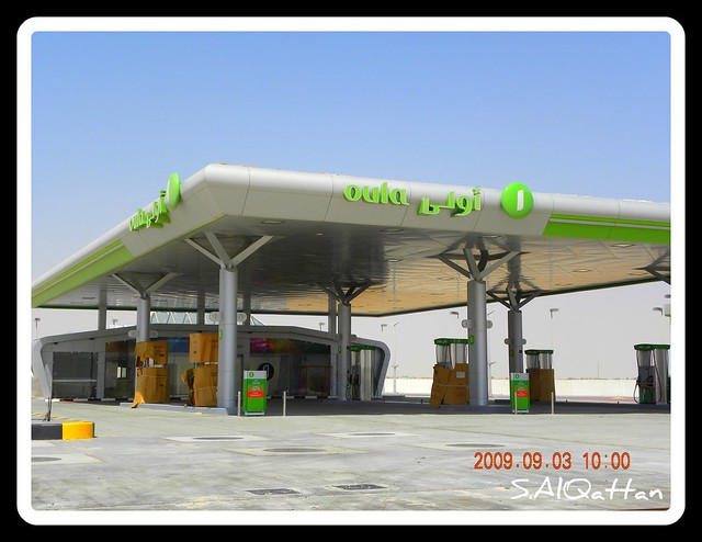 Outstanding Petrol Station Designs 500 x 386 · 94 kB · jpeg