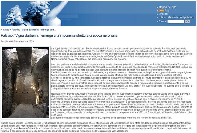 ROME ARCHAEOLOGICAL NEWS: Palatino / Vigna Barberini: riemerge una imponente struttura di epoca neroniana. MIBAC (29.09.2009).