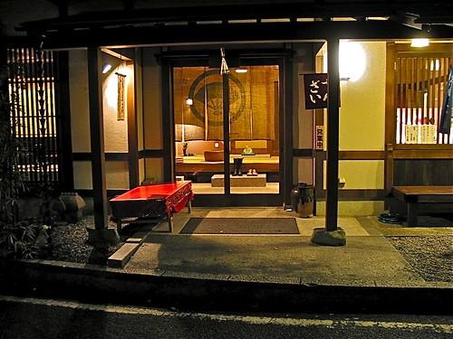 kyoto :: ryokan • entrance