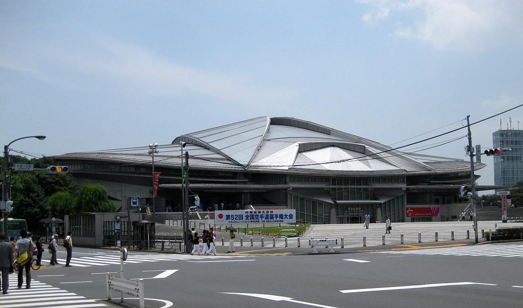 Tokyo Taiikukan