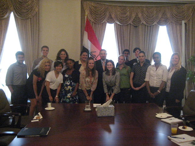 Interns Visit Iraqi Mission
