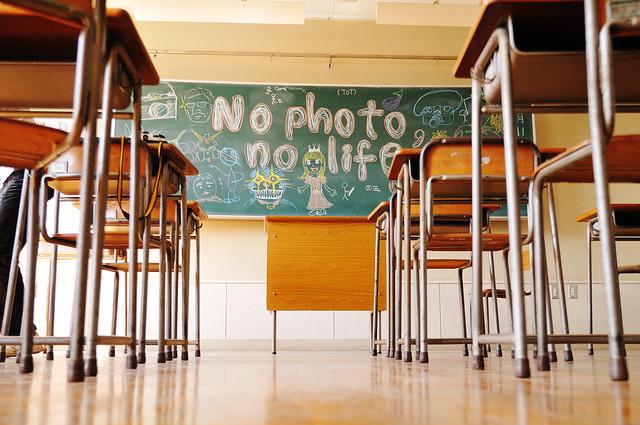 Heiwa elementary school 平和小学校 _04 - 無料写真検索fotoq