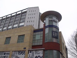 Gap - Martineau Place, Corporation Street (Gap 1969 signs)