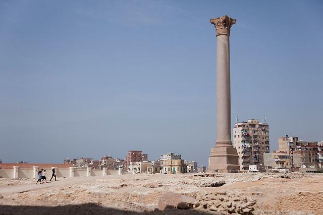 Header of Alexandria