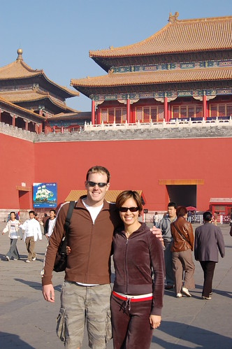 Us inside the Forbidden City