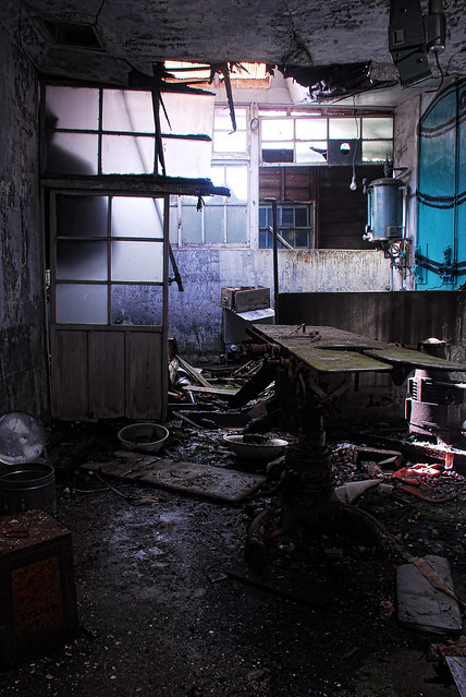 Nichitsu Operation Room