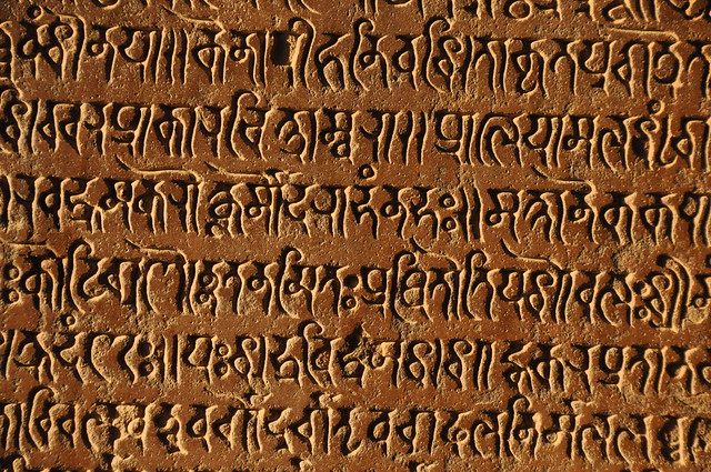 ancient sanskrit writing on khajuraho temples flickr