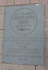 Photo of Grey plaque № 1519