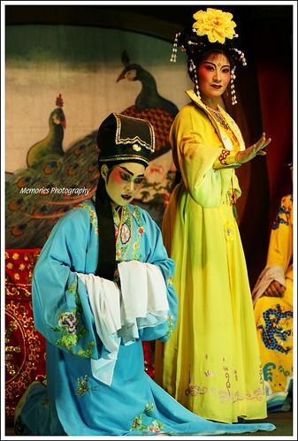 Asian Soap Opera 121