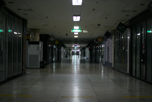 고속터미널 지하상가(Express Bus Terminal Underground Shopping)