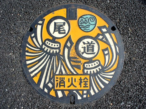 Onomichi city,Hiroshima pref manhole cover(広島県尾道市のマンホール・消火栓)