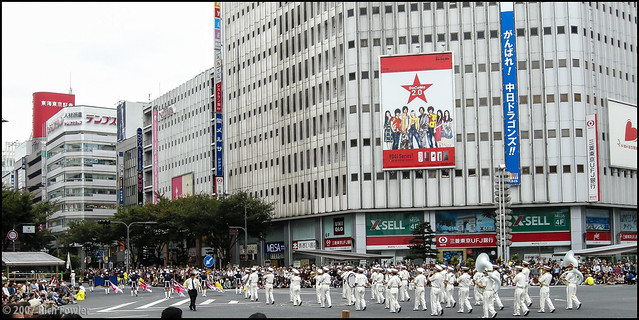 Nagoya Fire Bureau Marching Band 7