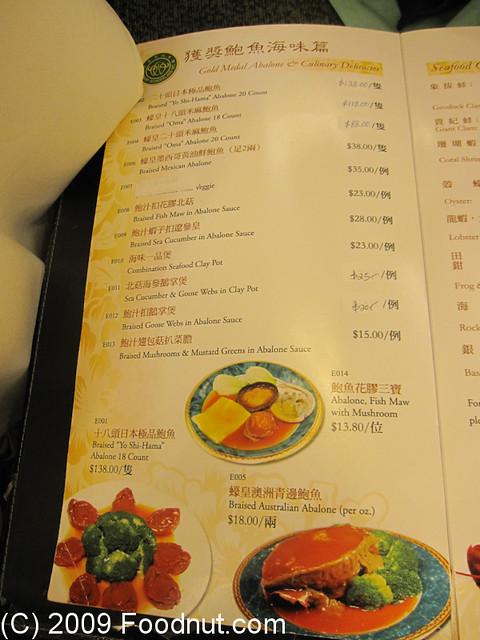 Hot fuck! asian garden restaurant duarte ca love